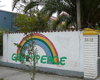 Sede de Greenpeace Chile