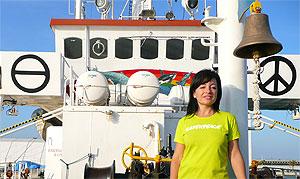 Fe Mart�nez, coordinadora del Grupo Local de voluntarios de Greenpeace en Valencia a bordo del Arctic Sunrise