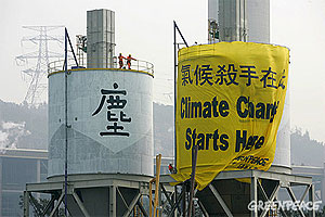 Activistas de Greenpeace en China